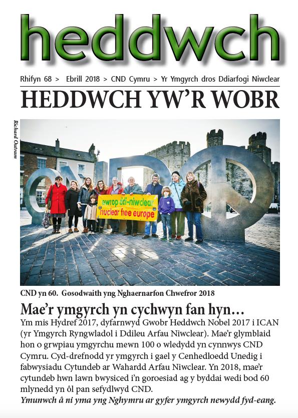 Heddwch - Ebrill 2018