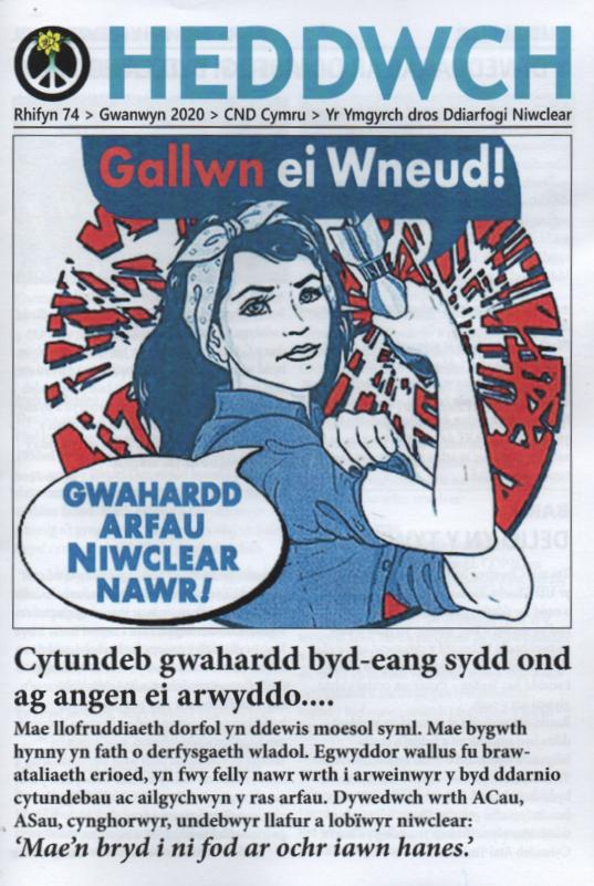 Gwanwyn 2020