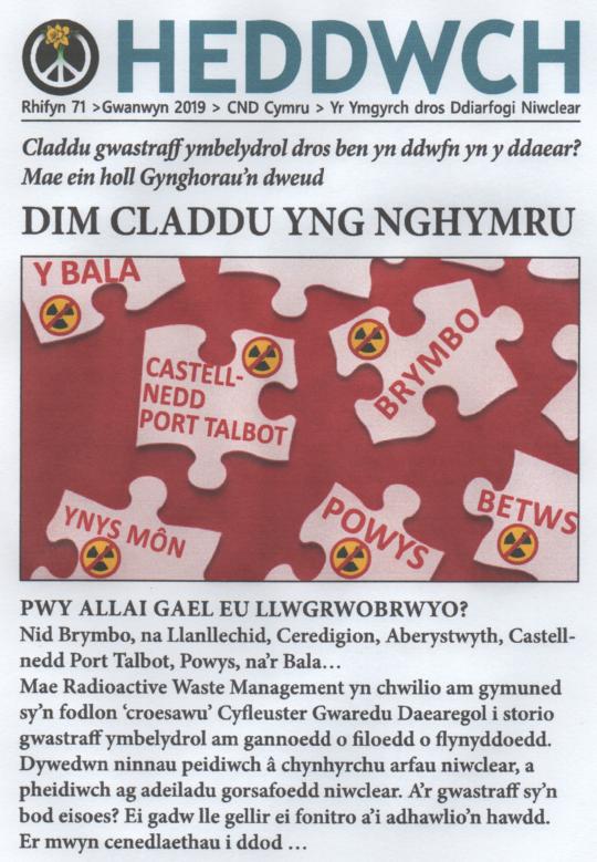 Heddwch Gwanwyn 2018
