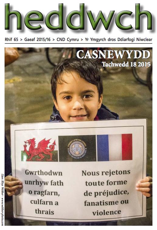 Heddwch - Gaeaf 2015